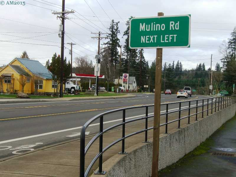 Downtown Mulino, Oregon.